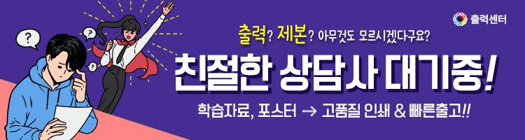 아이패스 엠[M]